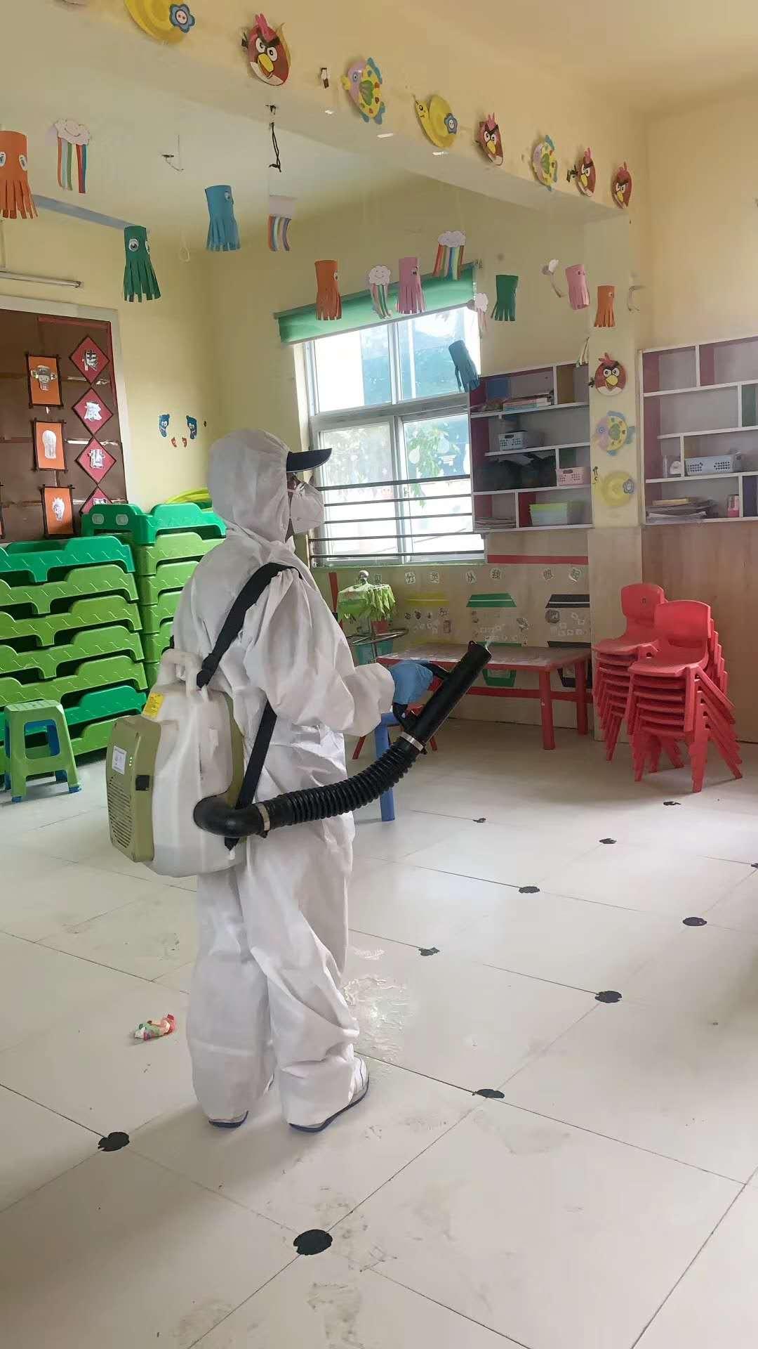 幼儿园消杀